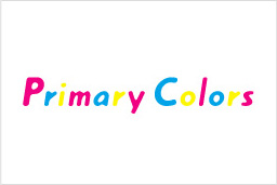 Primary Colors 様